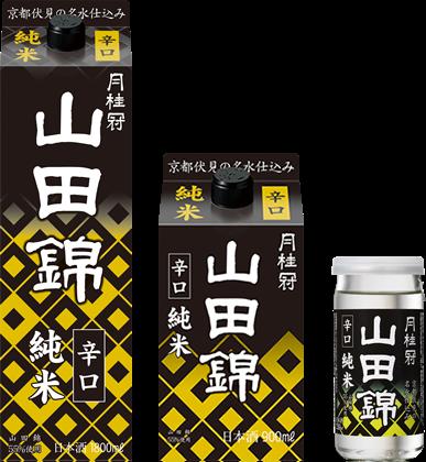 人気の日本酒パック酒