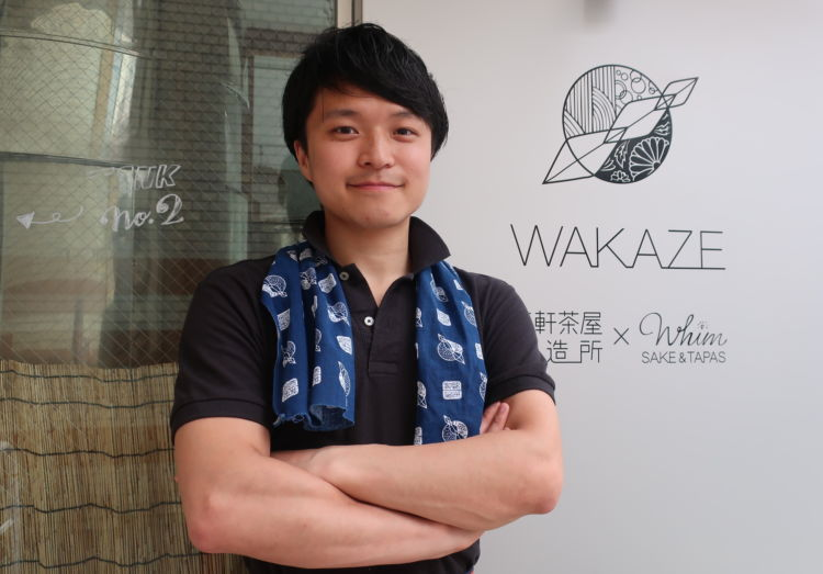 「日本酒を世界酒へ!」今秋、フランスに醸造所を設立、 〜WAKAZEのチャレンジ〜
