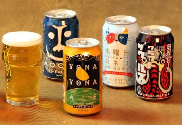 デザインが特徴的なビール(1)【ヤッホーブルーイング】