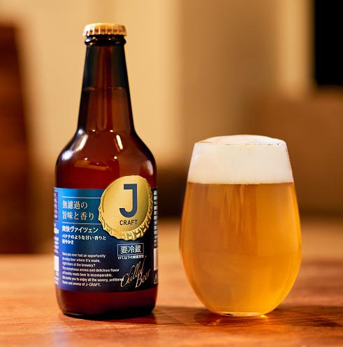 J-CRAFT 爽快ヴァイツェンは、バナナのような香りがする優しい味わいのビールです!
