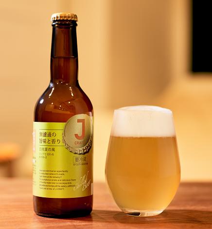 J-CRAFT 日向夏の風は、爽やかでフルーティー! 柑橘の甘味とほろ苦さ+ビールの旨味の新体験!