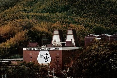 「山崎蒸溜所」はどこにある?