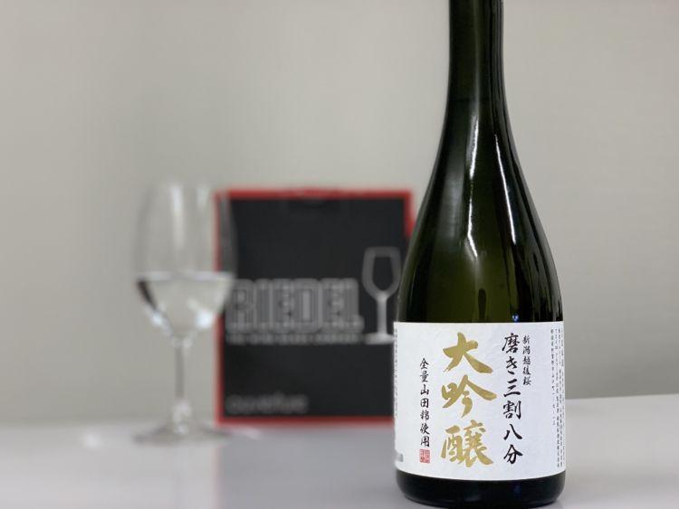 ワイングラスでおいしい日本酒、精米歩合38パーセントでお値頃な限定品