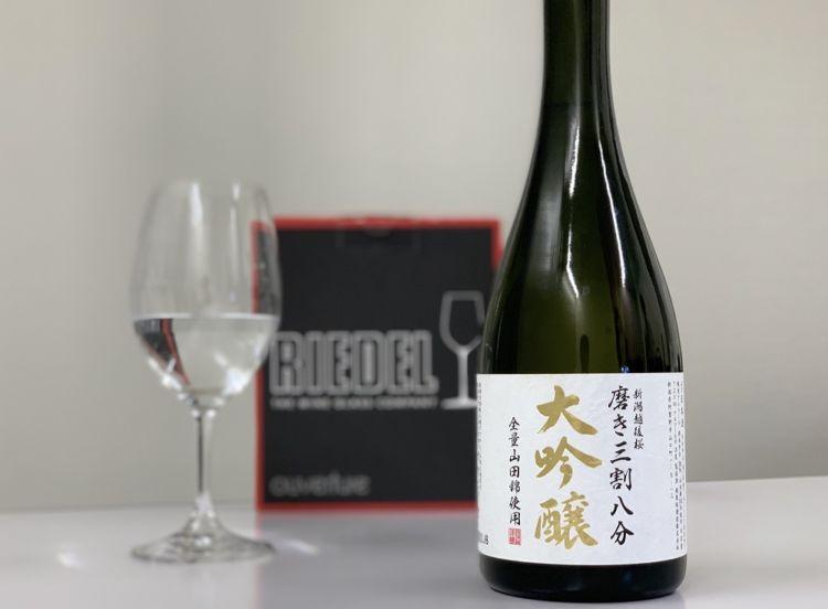 高精白の日本酒、代表的な銘柄は獺祭、梵、楯の川、来福、寫樂・・・