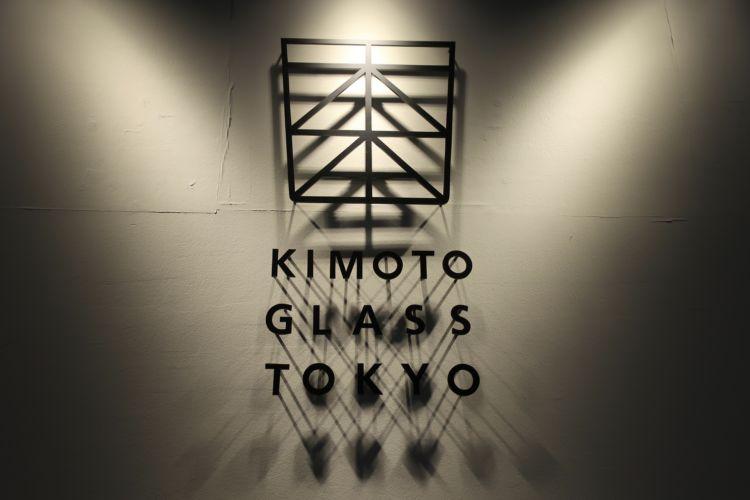〜日本酒をたのしむシーンの演出を〜 木本硝子がプロデュースする「日本酒グラス」とは
