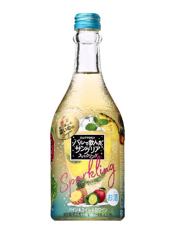 「バルで飲んだサングリア」シリーズでは、夏季限定のスパークリングタイプも登場します。「バルで飲んだサングリアスパークリング パイン&ライム」は、やや甘口のスパークリングタイプのサングリア。