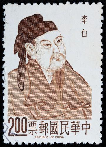 「李白」は酒好きで知られる唐代の詩人にあやかって命名