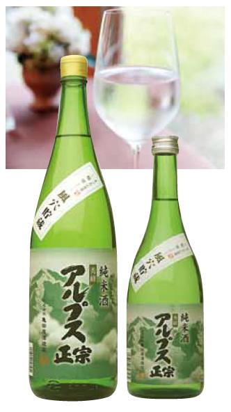 ワイングラスでおいしい風穴貯蔵の日本酒