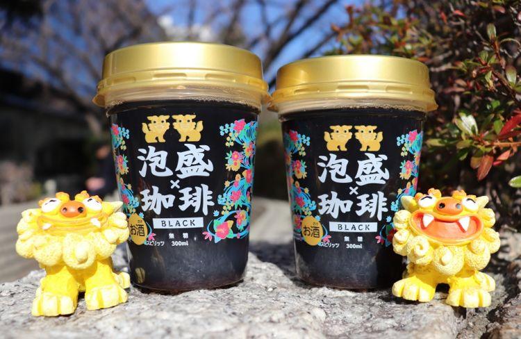 沖縄で人気急上昇! ローソン限定の「泡盛珈琲」が超オススメ!