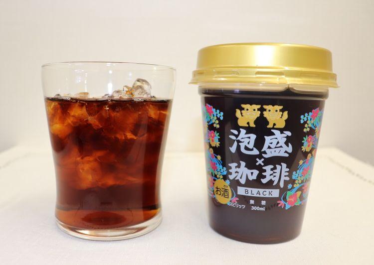 ローソン沖縄限定の「泡盛珈琲」とはどんな商品?