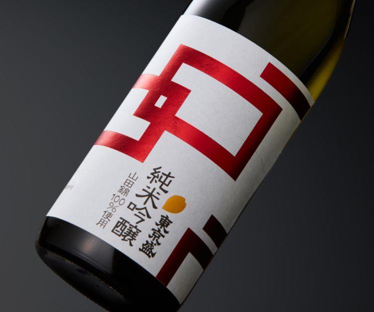 東京の繁栄を願い、大正時代に生まれた日本酒「東京盛」が、令和の時代に蘇る!