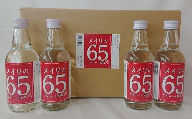 高アルコール度数のお酒が品薄な中、国産「メイリのウォッカ 65度」が明利酒類より新発売!