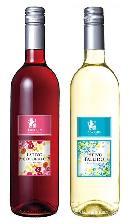 暑い日は夏季限定の冷やしたワインで乾杯!