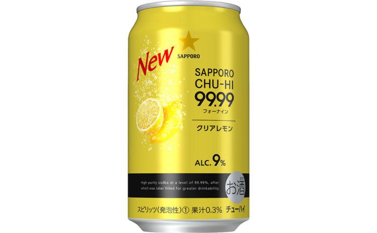サッポロチューハイ99.99クリアレモン 350ml