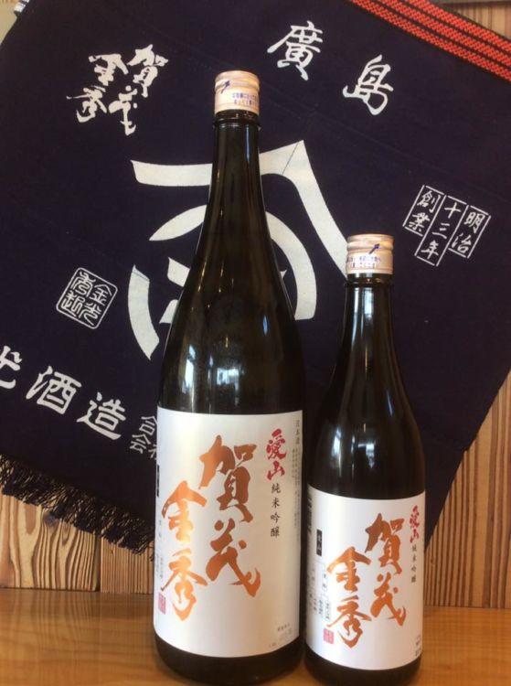 「賀茂金秀」は多彩な酒造好適米で醸す酒