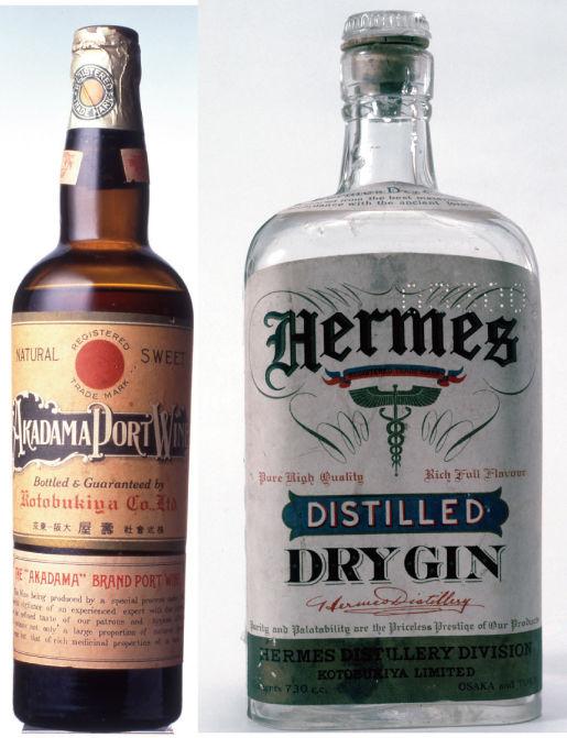 1907年発売の「赤玉ポートワイン」、1936年、サントリー初のジン「ヘルメス・ジン(HERMES GIN)」