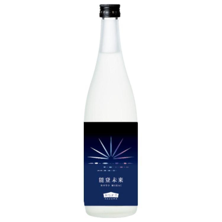 コラボレーション企画:寄付付きオリジナル日本酒「能登未来」