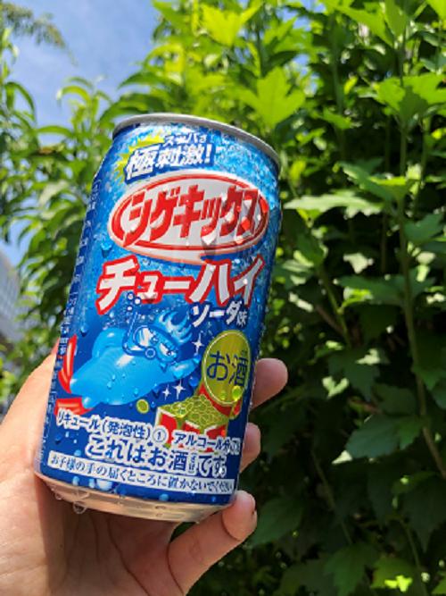 シゲキックスチューハイ ソーダ味