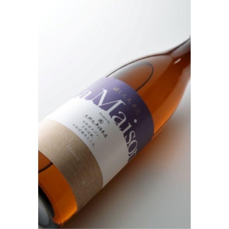 「家飲み」の楽しさを味わうための日本酒「La Maison(ラ・メゾン)」