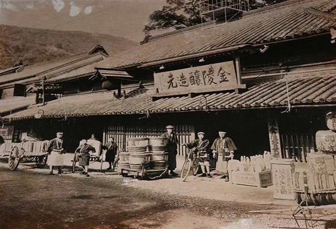 「金陵」の蔵元の歴史