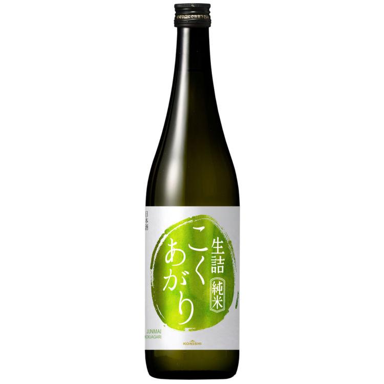 美味しさそのままに、パッケージデザインをリニューアル。「KONISHI 純米酒こくあがり」