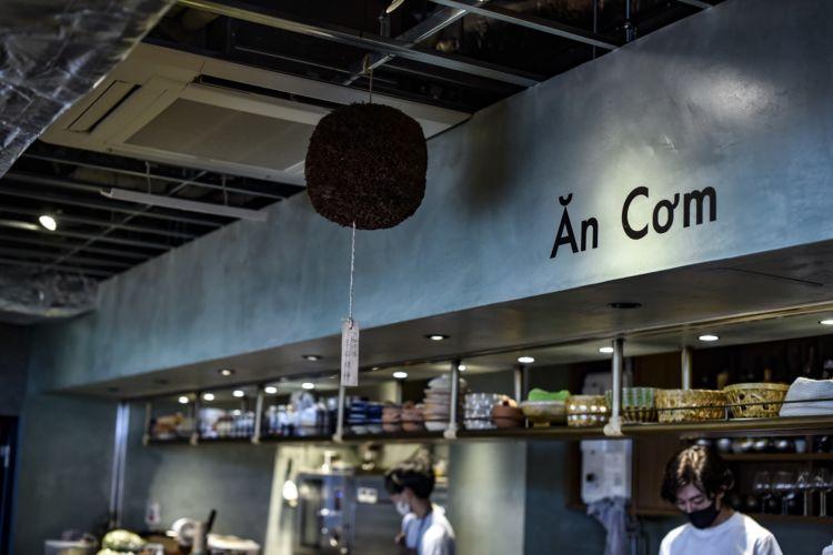東京都・広尾『アンコム』/ベトナム料理と日本酒のペアリングを提案するベトナミーズが今夏オープン!