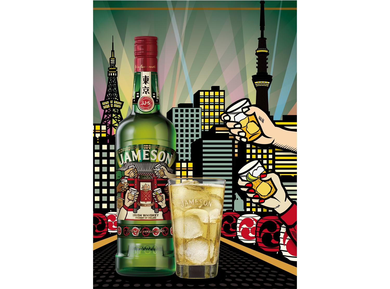 アイリッシュウイスキー「ジェムソン」から、日本限定ボトル第2弾『ジェムソン 東京 リミテッド』発売!