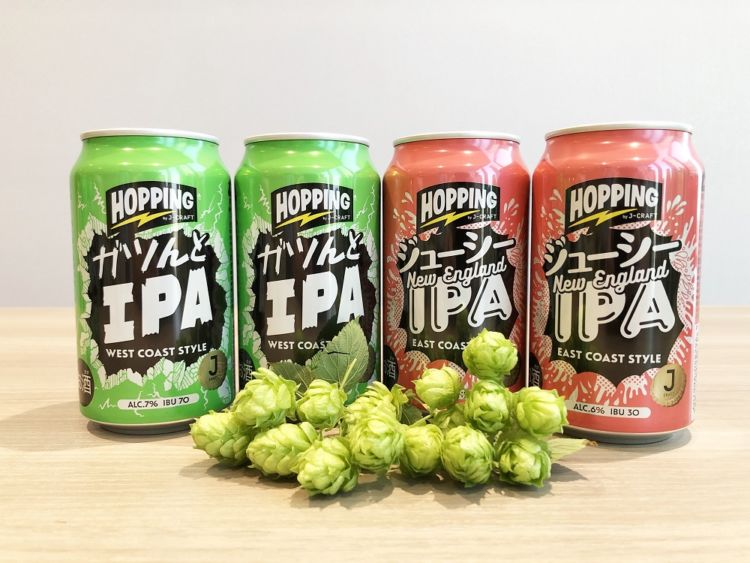 クラフトビール好きにオススメ!「J-CRAFT HOPPING」ブランドから2タイプのIPAが新発売