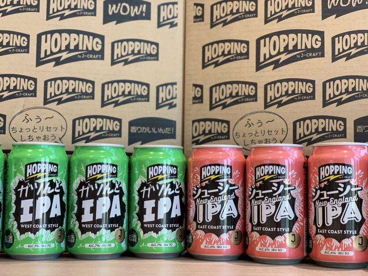 今回発売された2タイプのビールはどんなビール?