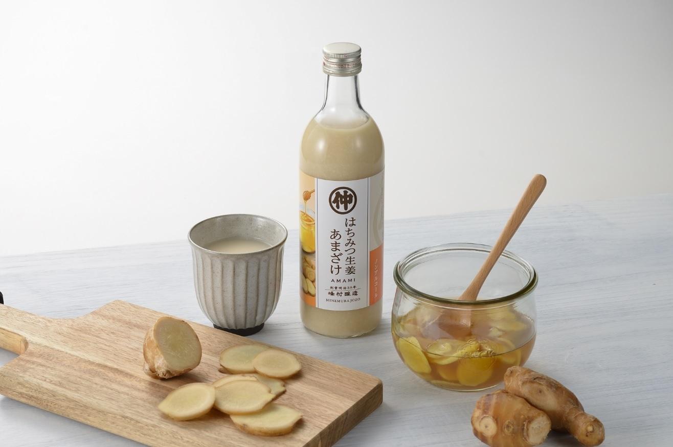 冬の新定番!? 味噌蔵の峰村醸造が作った「はちみつ生姜あまざけ」でほっと一息ついてみませんか?