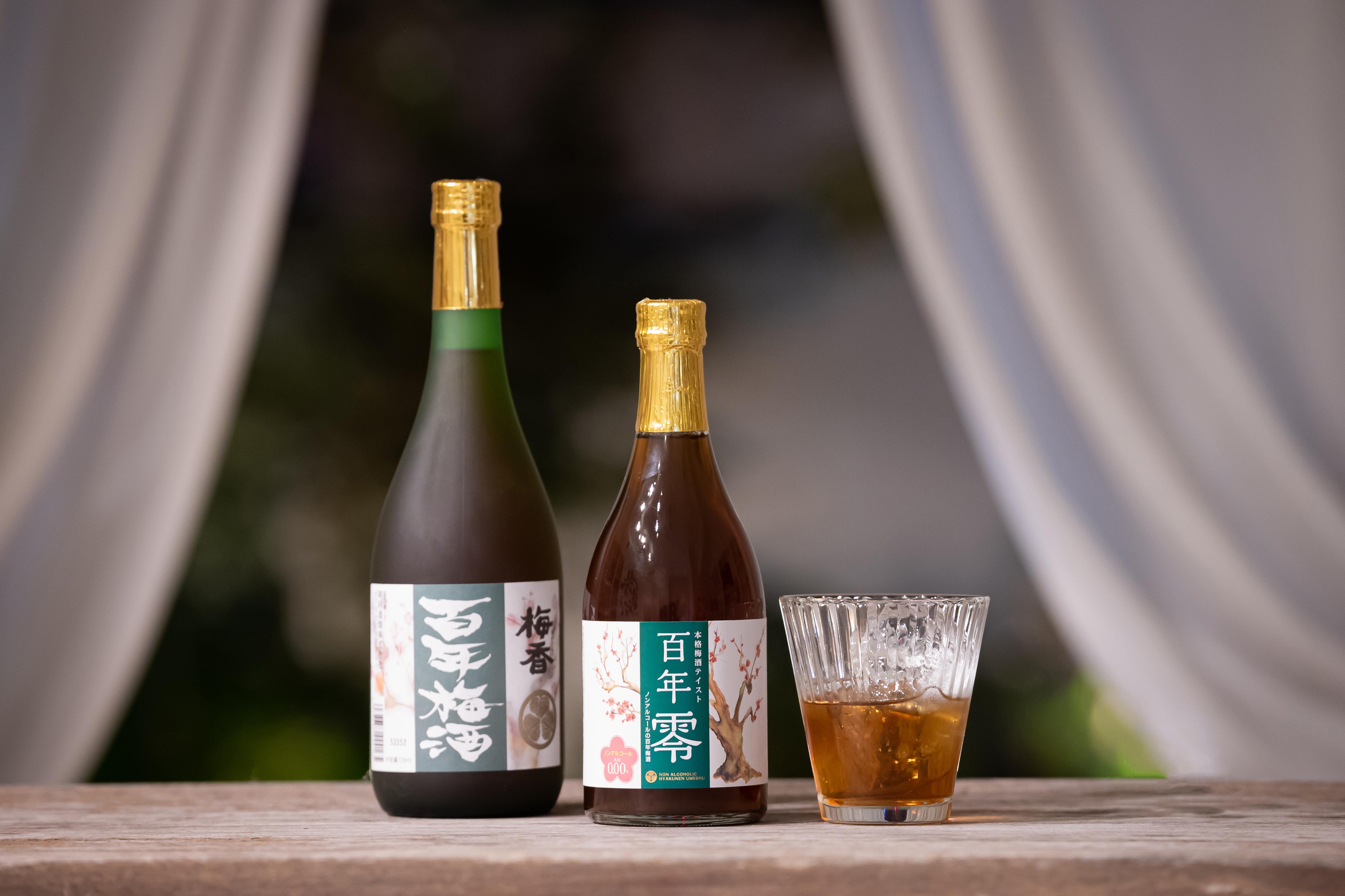 梅ジュースとは一線を画す!? ノンアルコール梅酒「百年零-ZERO-」が新発売