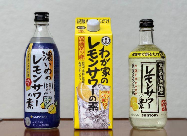 居酒屋気分で本格レモンサワーを家飲み。「大関 わが家のレモンサワーの素」がメリットだらけでした!