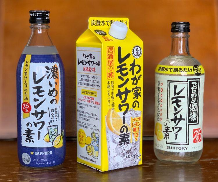 素 の の 酒場 こだわり サワー レモン 【コスパ最強】こだわり酒場のレモンサワーの素はコップ何杯分?|生活向上クリエイターG