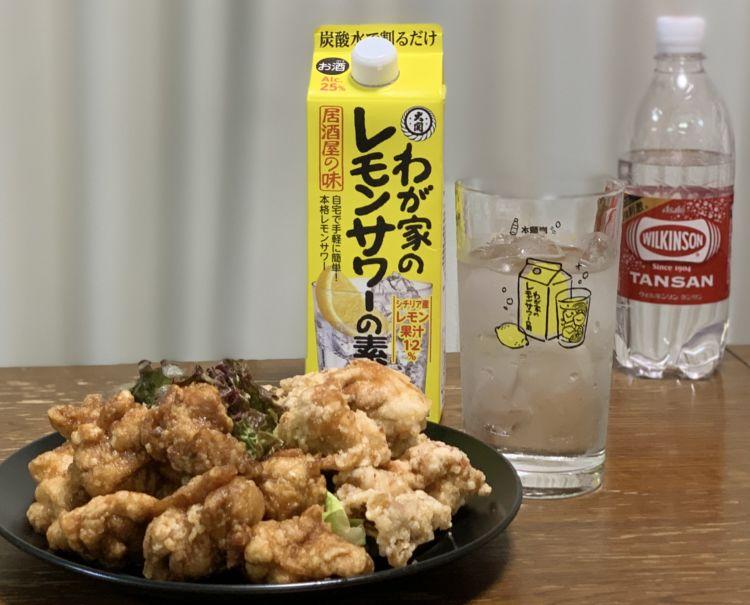 わが家のレモンサワーの素 さらにおいしい作り方
