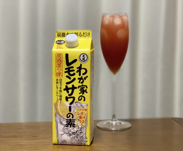 わが家のレモンサワーの素 トマトジュース割り