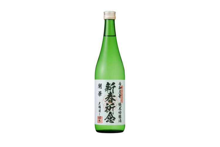 水害を乗り越えて二年ぶりに復活!一年の始まりにピッタリの日本酒『開華 大晦日しぼり』が予約を開始