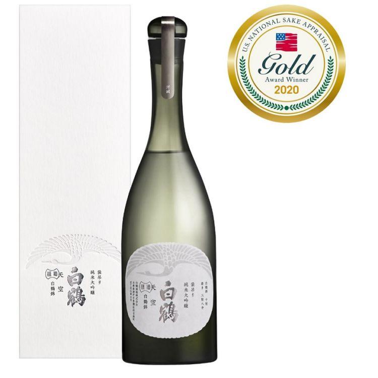 白鶴酒造の渾身の純米大吟醸が「2020年度 全米日本酒歓評会」で金賞を受賞!