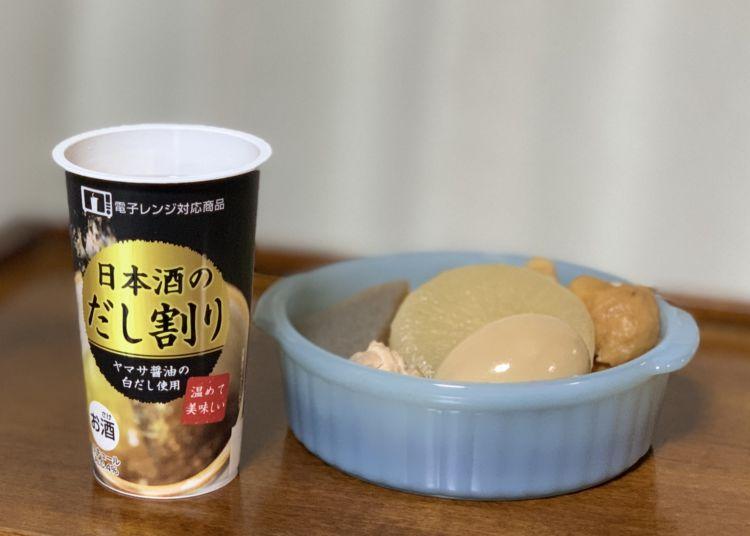 局地的に大人気の「日本酒のだし割り」をおうちでも簡単にたのしめる。日本酒のだし割りカップが限定発売!