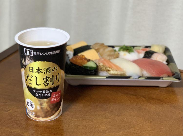 日本酒 だし割り