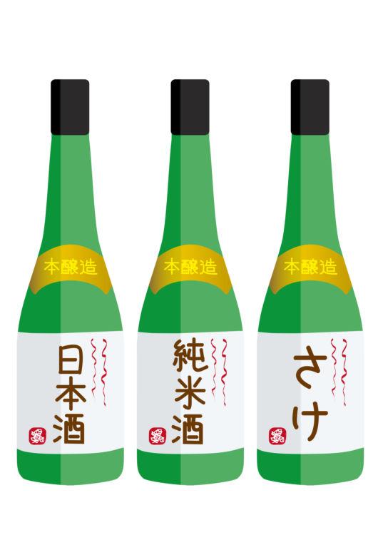 日本酒のラベルにはお酒に関する情報がいっぱい!
