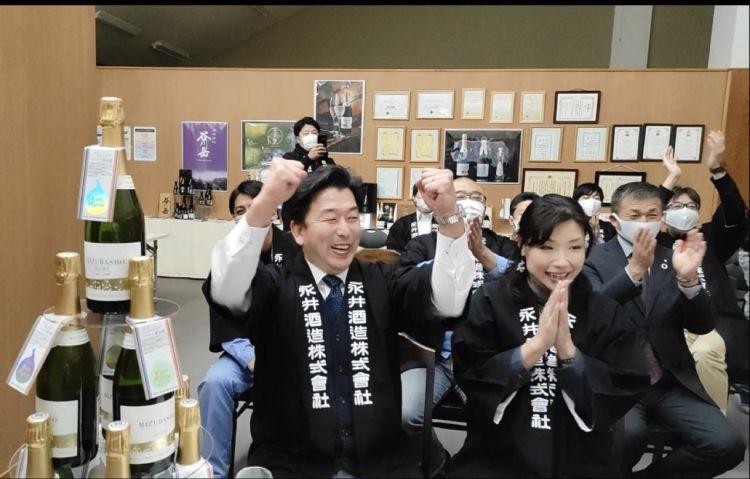 「Kura Master 2020」サケ・スパークリング部門の最高賞「審査員賞」を受賞