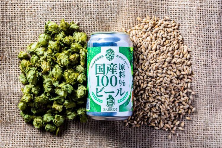 国産ホップ100%、国産大麦100%ビールが2月から生協で数量限定発売。製造は岩手のベアレン醸造所