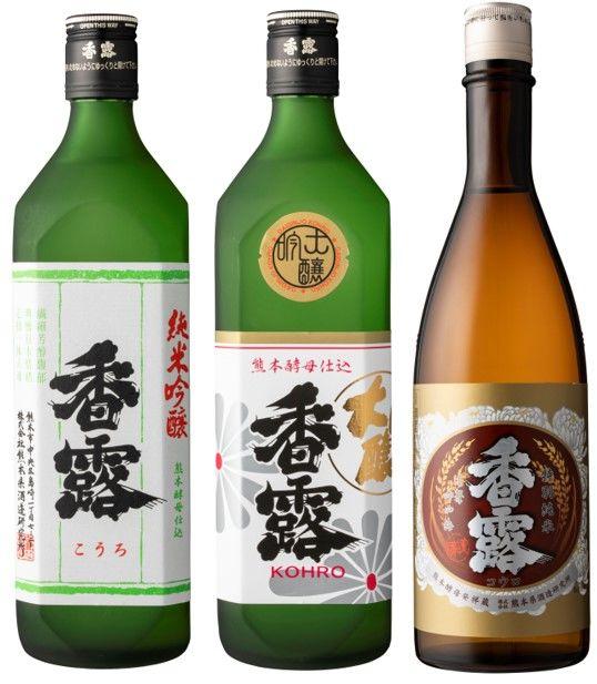 熊本の日本酒【香露(こうろ):熊本県酒造研究所】熊本酵母を生んだ研究所兼蔵元が造る酒