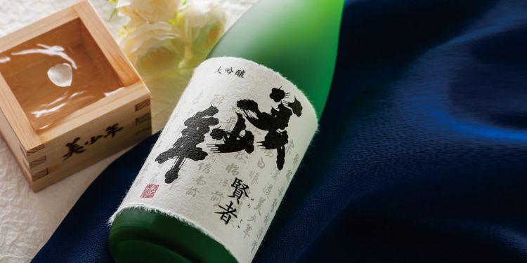 熊本の日本酒【美少年(びしょうねん):株式会社美少年】小学校の校舎で醸される旨い酒
