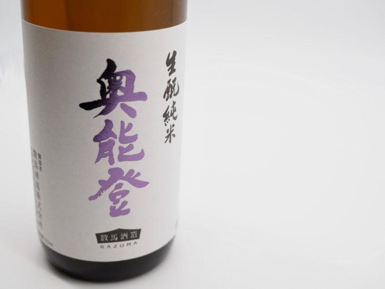 海藻から抽出した酵母を使用し、能登テロワールを追求するお酒