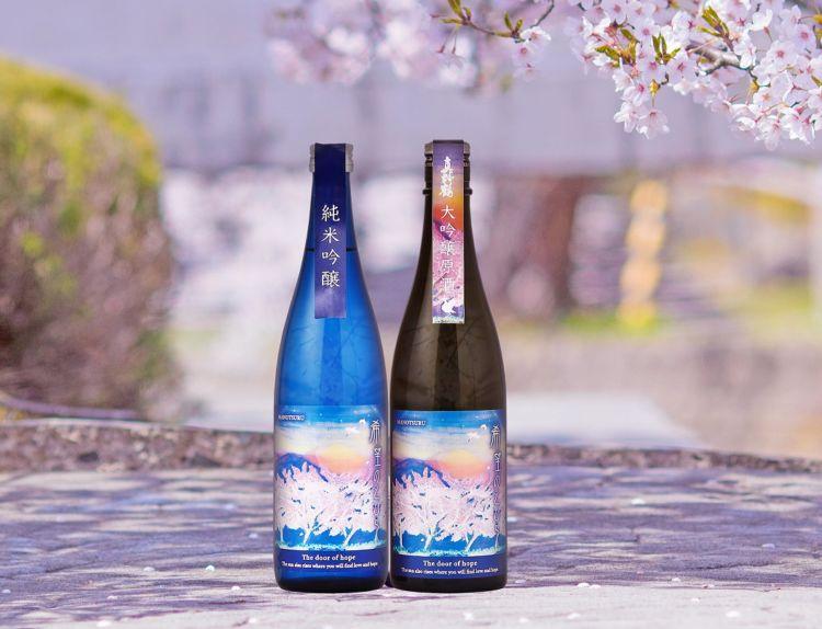 出逢いと旅立ちの季節に飲みたい!ラベルにハートが現われる春限定の日本酒が新発売