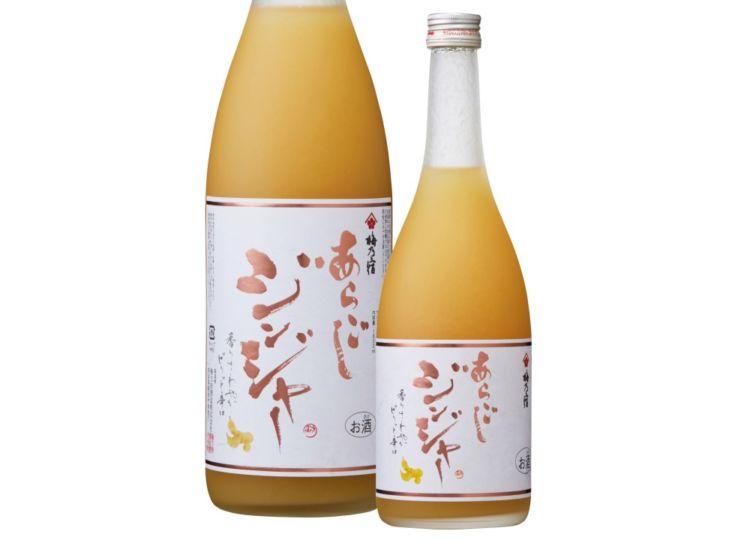 梅乃宿酒造がホットもアイスもたのしめる新テイスト「梅乃宿 あらごしジンジャー」を新発売