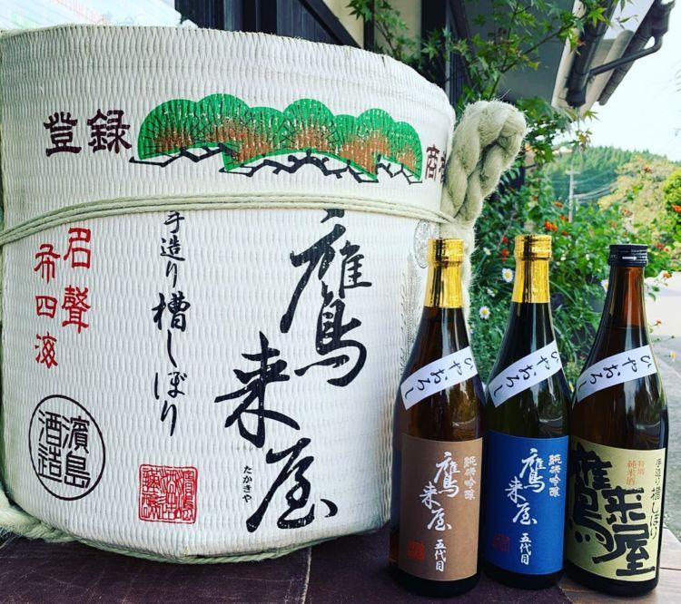 大分の日本酒【鷹来屋(たかきや):浜嶋酒造】情熱と愛情で醸す手造りの旨い酒