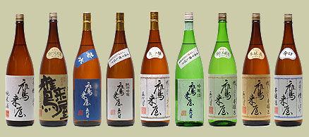 「鷹来屋」は小蔵が醸す手造りの銘酒
