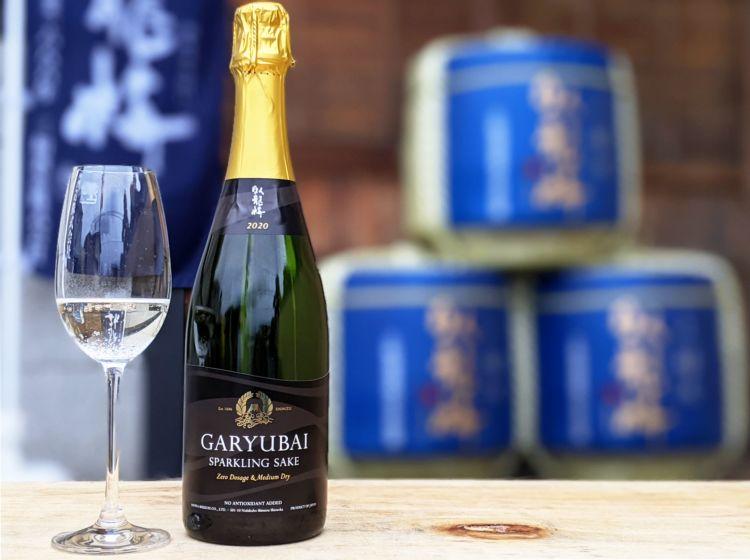 三和酒造の「Garyubai Sparkling Sake」が世界基準のスパークリング日本酒に認定